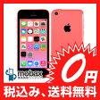 【新品未使用】 docomo iPhone 5c 16GB ピンク ME545J/A ☆白ロム☆