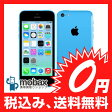 ※保証期限切れ【新品未使用】docomo iPhone 5c 32GB ブルー MF151J/A 白ロム