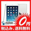【新品未開封品(未使用)】 iPad mini Retinaディスプレイ Wi-Fiモデル 16GB シルバー ME279J/A(第2世代) Apple