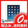 ※△判定 【新品未開封品(未使用)】iPad2 Wi-Fi 64GB 3G ホワイト【MC984J/A】