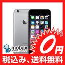 【新品未使用】docomo版 iPhone 6 16GB [スペースグレイ]☆白ロム☆Apple 4.7インチ