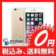 ショッピングiPhone 【新品未使用】docomo版 iPhone 6 16GB [ゴールド]☆白ロム☆Apple 4.7インチ ★