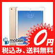 【新品未開封品(未使用)】iPad Air 2 Wi-Fi 64GB [ゴールド]★第6世代★