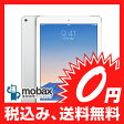 【新品未開封品(未使用)】iPad Air 2 Wi-Fi 64GB [シルバー]★第6世代★