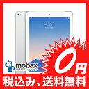 【新品未開封品(未使用)】iPad Air 2 Wi-Fi 16GB [シルバー]★第6世代★