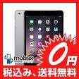 【新品未使用】docomo版 iPad mini 3 Wi-Fi Cellular 64GB [スペースグレイ](第3世代)白ロム Apple