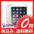 ※△判定 【新品未使用】au版 iPad mini 3 Wi-Fi Cellular 64GB [シルバー](第3世代)白ロム Apple