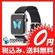 【新品未開封品(未使用)】Apple Watch 38mm [ステンレススチールケースとブラッククラシックバックル]