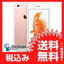◆お買得◆《国内版SIMフリー》【新品未開封品(未使用)】iPhone 6s Plus 128GB[ローズゴールド]白ロム Apple 5.5インチ