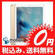 【新品未開封品(未使用)】docomo版 iPad Pro Wi-Fi Cellular 128GB [ゴールド]