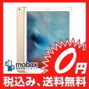 【新品未使用】 国内版SIMフリー iPad Pro 12.9インチ Wi-Fi Cellular 256GB [ゴールド] 白ロム