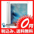 【新品未使用】docomo版 iPad Pro Wi-Fi Cellular 128GB [シルバー] 白ロム