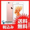 《SIMロック解除済》※Apple保証短い【新品未使用品】iPhone 6s 16GB[ローズゴールド]白ロム Apple 4.7インチ