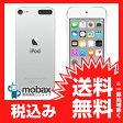 【新品未開封品(未使用)】Apple iPod touch 第6世代 16GB [シルバー] MKH42J/A