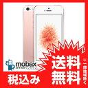 ◆お買得◆※〇判定 【新品未使用】SoftBank版 iPhone SE 16GB[ローズゴールド]MLXN2J/A 白ロム Apple 4インチ