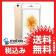 ※〇判定【新品未使用】docomo版 iPhone SE 16GB [ゴールド] MLXM2J/A 白ロム Apple 4インチ