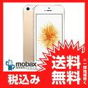 ◆お買得◆※△判定【新品未使用】 docomo版 iPhone SE 64GB [ゴールド] MLXP2J/A 白ロム Apple 4インチ