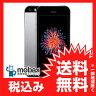 ※〇判定 【新品未使用】 au版 iPhone SE 16GB [スペースグレイ] MLLN2J/A 白ロム Apple 4インチ