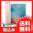 ※△判定 【新品未使用】 au版 iPad Pro 9.7インチ Wi-Fi Cellular 256GB [ローズゴールド] MLYM2J/A 白ロム