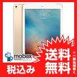 【新品未開封品(未使用)】 iPad Pro 9.7インチ Wi-Fiモデル 128GB [ゴールド] MLMX2J/A