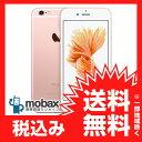 ◆お買得◆※〇判定 【新品未使用】au版 iPhone 6s 64GB[ローズゴールド]白ロム Apple 4.7インチ