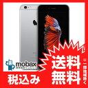 ◆お買得◆※△判定 【新品未使用】au版 iPhone 6s Plus 128GB[スペースグレイ]白ロム Apple 5.5インチ