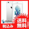 訳アリ【新品未開封品(未使用)】SoftBank版 iPhone 6s Plus 64GB[シルバー]白ロム Apple 5.5インチ
