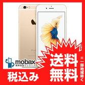 ※〇判定【新品未使用】docomo版 iPhone 6s 16GB[ゴールド]白ロム Apple 4.7インチ