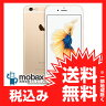 ※〇判定【新品未開封品(未使用)】docomo版 iPhone 6s 64GB[ゴールド]白ロム Apple 4.7インチ