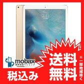 【新品未開封品(未使用)】iPad Pro 12.9インチ Wi-Fi 32GB [ゴールド]