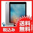 ※△判定 【新品未使用】 au版 iPad Pro 9.7インチ Wi-Fi Cellular 32GB [スペースグレイ] MLPW2J/A 白ロム