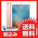 訳アリ 《国内版SIMフリー》 【新品未使用品】 iPad Pro 9.7インチ Wi-Fi+Cellularモデル 256GB [ローズゴールド] MLYM2J/A