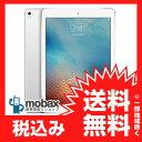 ◆お買得◆【新品未開封品(未使用)】 iPad Pro 9.7インチ Wi-Fiモデル 256GB [シルバー] MLN02J/A