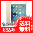 ※〇判定 【新品未使用品】 au版 iPad mini 4 Wi-Fi Cellular 32GB [ゴールド] MNWG2J/A 白ロム Apple