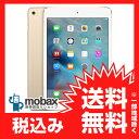◆お買得◆【新品未開封品(未使用)】 iPad mini 4 Wi-Fi 32GB [ゴールド](第4世代) Apple