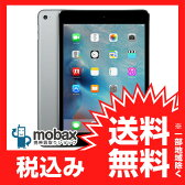 【新品未開封品(未使用)】iPad mini 4 Wi-Fi 128GB[スペースグレイ]第4世代 Apple