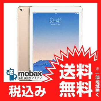 iPadAir2Wi-Fi+Cellularゴールド