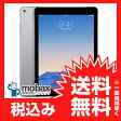 ※△判定 【新品未使用】SoftBank版 iPad Air 2 Wi-Fi+Cellular 64GB [スペースグレイ]白ロム★第6世代★