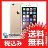 ※〇判定【新品同様(交換品)】【中古】docomo版 iPhone 6 64GB [ゴールド]☆白ロム☆Apple 4.7インチ
