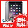 ※〇判定 【新品未使用】au版 iPad mini 3 Wi-Fi Cellular 16GB [スペースグレイ](第3世代)白ロム Apple