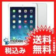 【新品未開封品(未使用)】 iPad Air Wi-Fiモデル 32GB シルバー MD789J/A