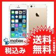 ※〇判定【新品未使用】docomo iPhone 5s 32GB ゴールド ME337J/A ☆白ロム