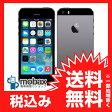 ※〇判定【新品未開封(未使用)品】docomo iPhone 5s 32GB [スペースグレー] ☆白ロム Apple アップル