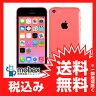 ※〇判定 【新品未使用】 au版 iPhone 5c 16GB ピンク ME545J/A ☆白ロム☆