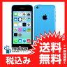 ※Apple保証切れ ※〇判定 【新品未使用】 SoftBank iPhone 5c 32GB ブルー☆白ロム☆