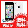 ※Apple保証切れ ※〇判定 【新品未使用】 SoftBank iPhone 5c 32GB ホワイト MF149J/A ☆白ロム☆