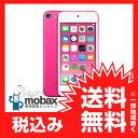 【新品未開封品(未使用)】Apple iPod touch 第6世代 64GB[ピンク] MKGW2J/A