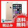 ※〇判定 ※Apple保証期限切れ※ 【新品未使用】au版 iPhone 6 Plus 128GB [ゴールド]☆白ロム☆Apple 5.5インチ