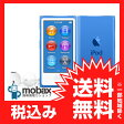 【新品未開封品(未使用)】Apple iPod nano 第7世代 16GB[ブルー] MKN02J/A