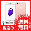 ※△判定 【新品未使用】docomo版 iPhone 7 128GB[ローズゴールド]MNCN2J/A 白ロム Apple 4.7インチ